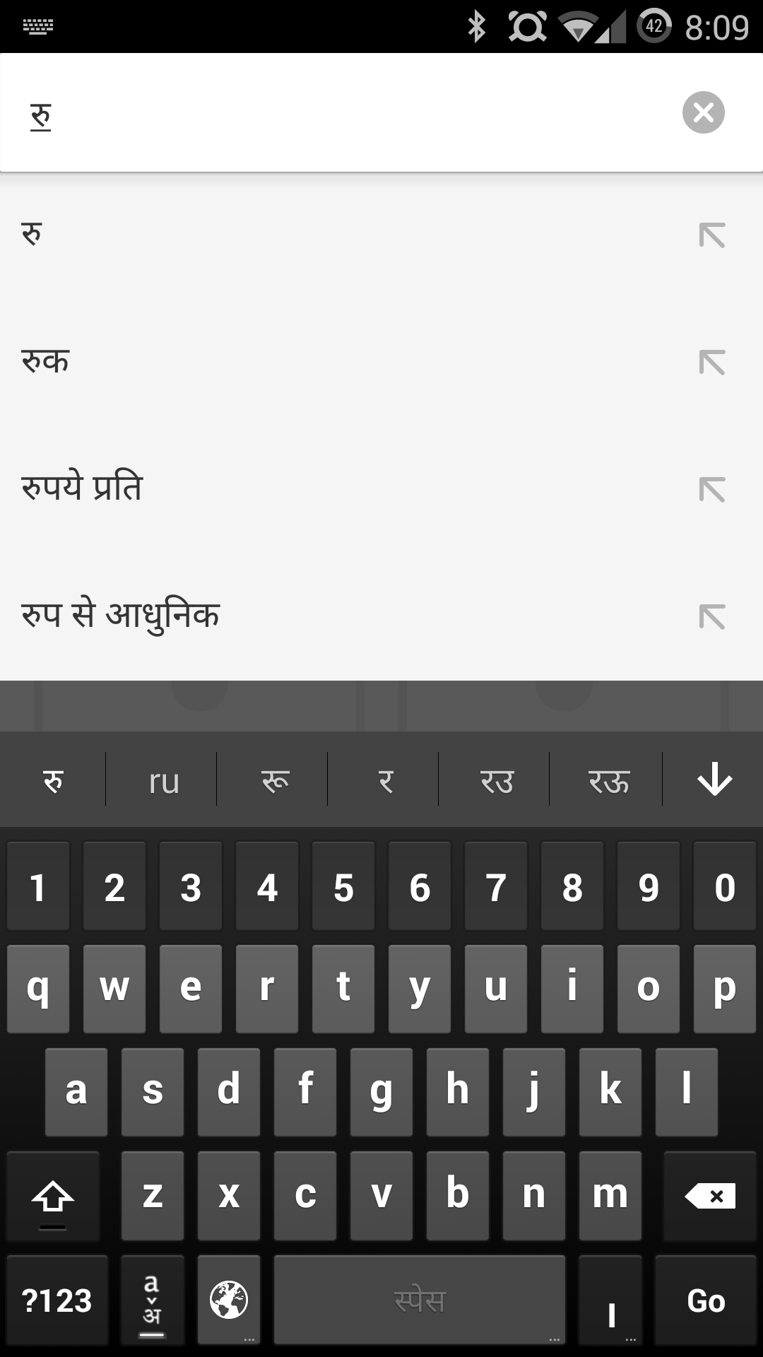 Google's Hindi, Japanese, Korean, Pinyin, And Zhuyin Input Apps All
