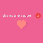ok-google-love-quote-thumb