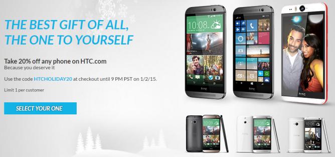 2014-12-23 12_31_39-HTC Hot Deals _ HTC United States