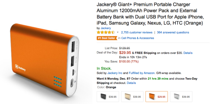 Jackery Giant+ Charger