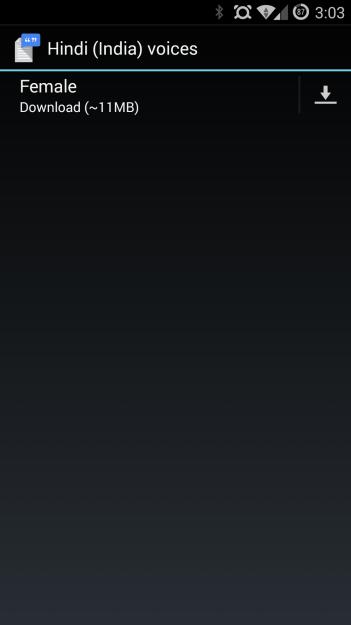 Screenshot_2014-12-04-15-03-38