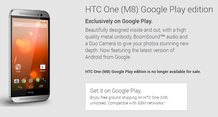 Smartphones Google Play Edition irão deixar de ser vendidos 1