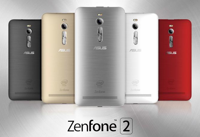 nexus2cee_ASUS-ZenFone-2-color-line-up-2.png
