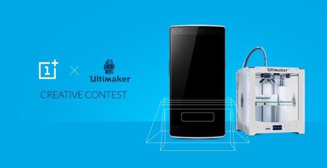OnePlusUltimakerContest
