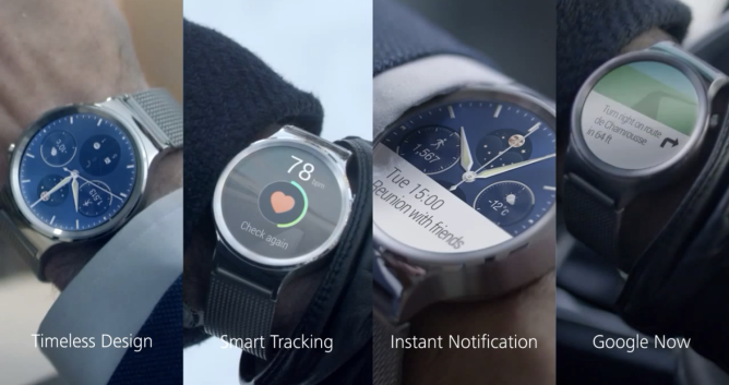 Huawei_Watch_-_Smartwatch_-_Android_Wear_-_MWC_2015_-_YouTube 4