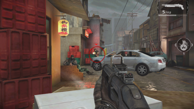 MC5Screenshot