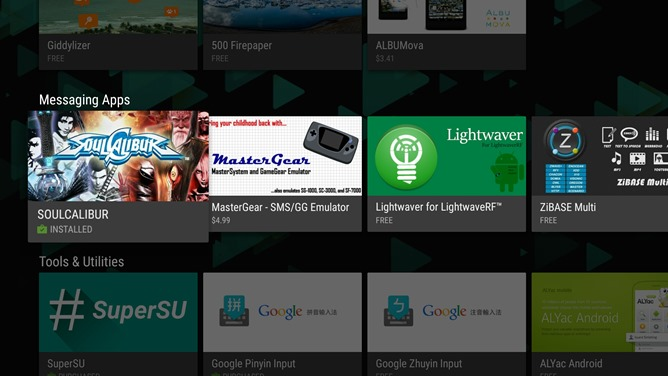 APK Download] Google Play Store For Android TV 5 5 15 Lets You