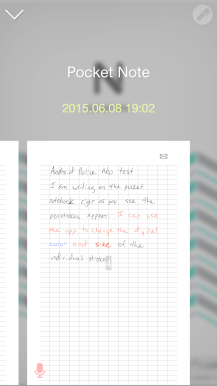Screenshot_2015-06-10-11-29-46