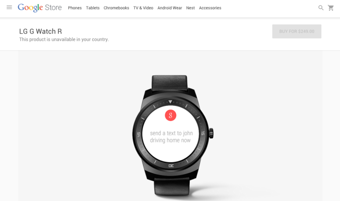 lg-g-watch-r-unavailable