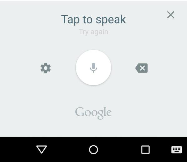 The Google Voice Dictation Keyboard Now Has A Delete Key, Probably