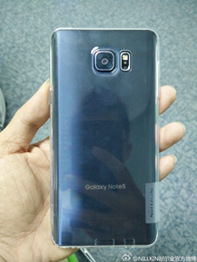 galaxy-note-5-leaked-1