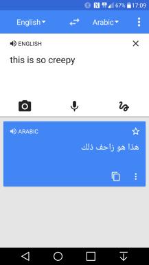 arabic-2-ggl