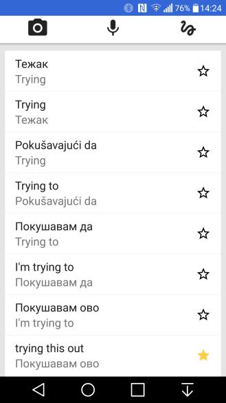 google-reverse-translate-2