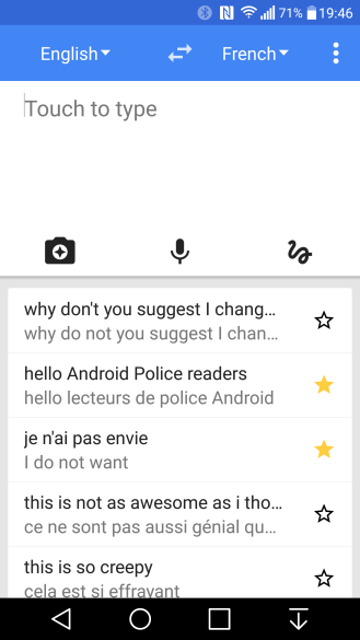 google-translate-main-screen