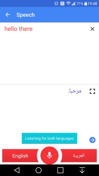 google-translate-speech-2