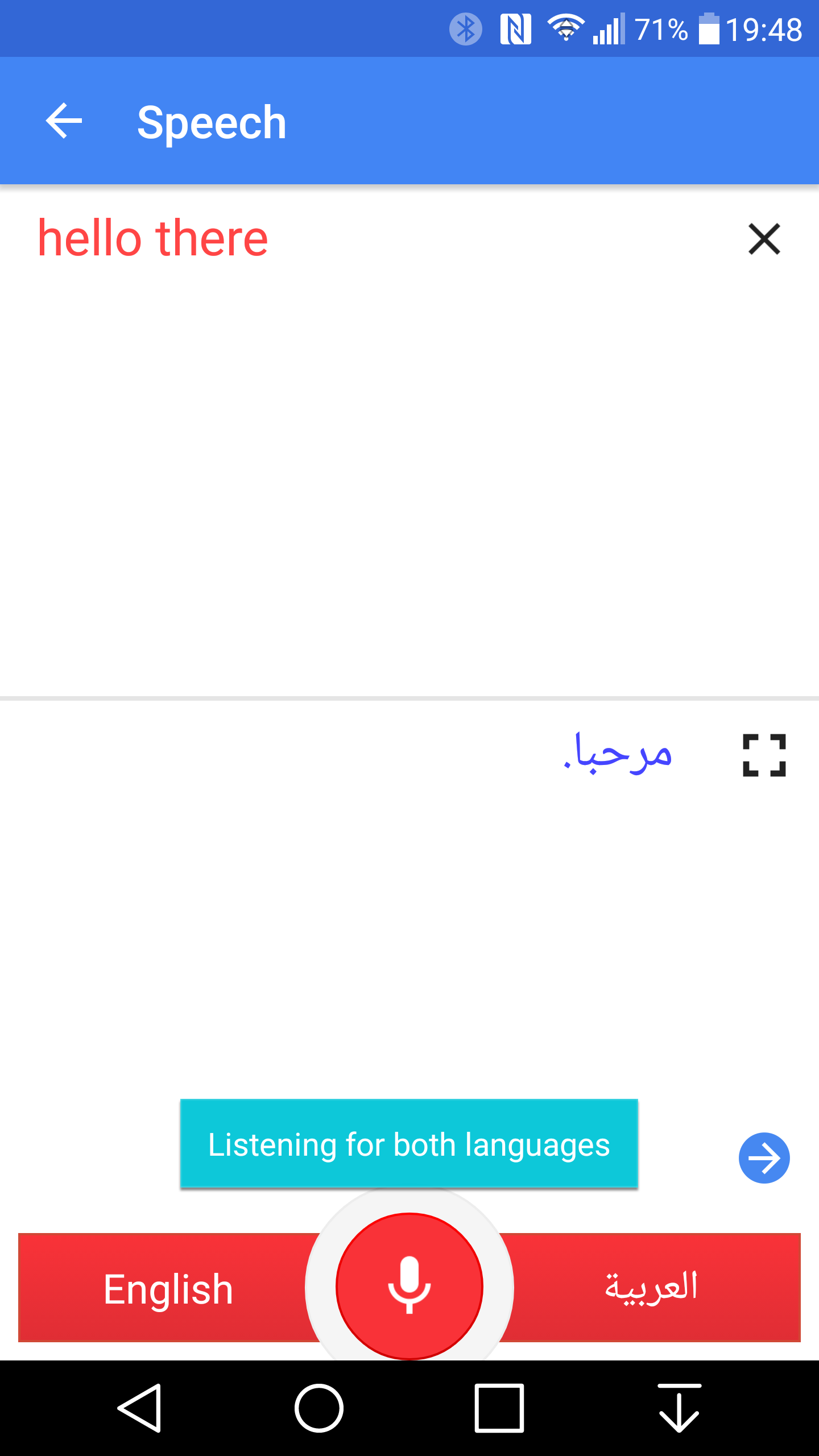 Google My Business 2.0 Opens Up Shop With A Material Redesign [APK ...