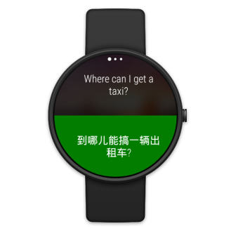 microsoft-translator-watch-2