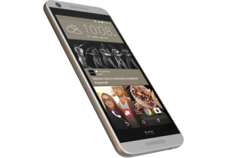 pdp-htc-desire-626-old-3