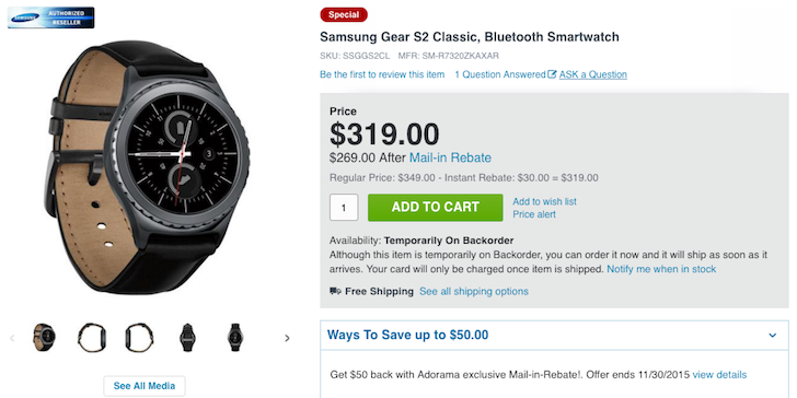 samsung-gear-s2-adorama-deal