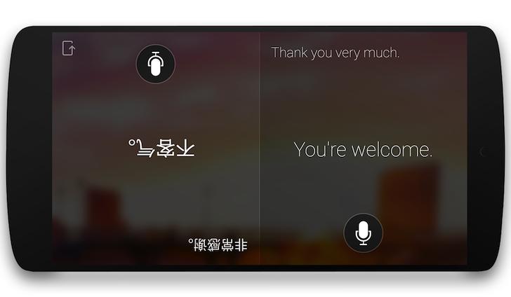 Microsoft Translator 1 2 Adds Natural Conversations