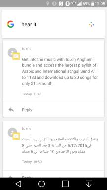 psa-google-now-read-messages-2