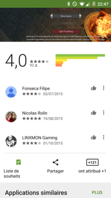 play-store-comment-feedback-new1