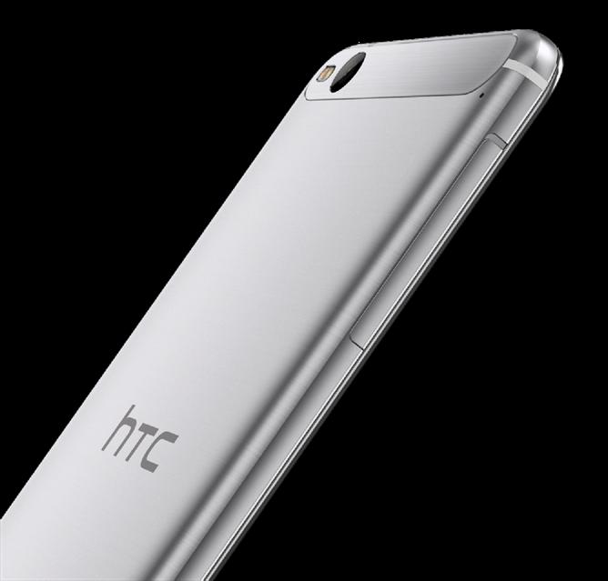 640276-HTC-One-X9-01-VdQWmjPtSA6-lA-thumbnail-full