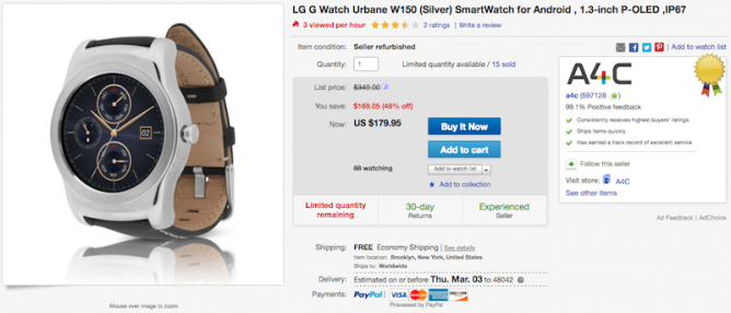 lg-watch-urbane-deal
