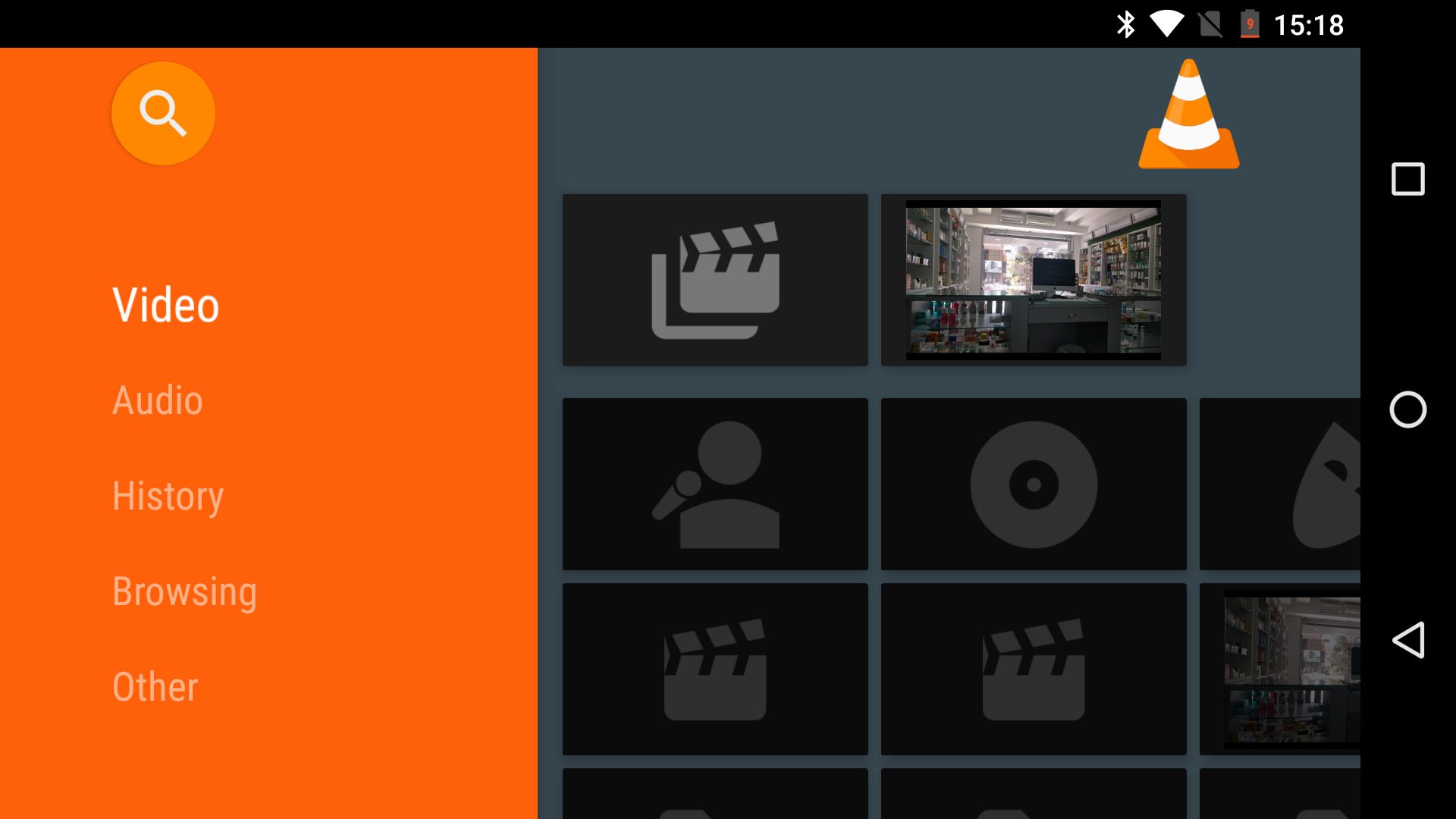 Vlc 2 0 Beta Adds Local Network Browsing And Lets You Use