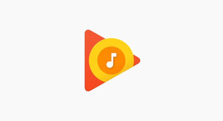 google-play-music-gift