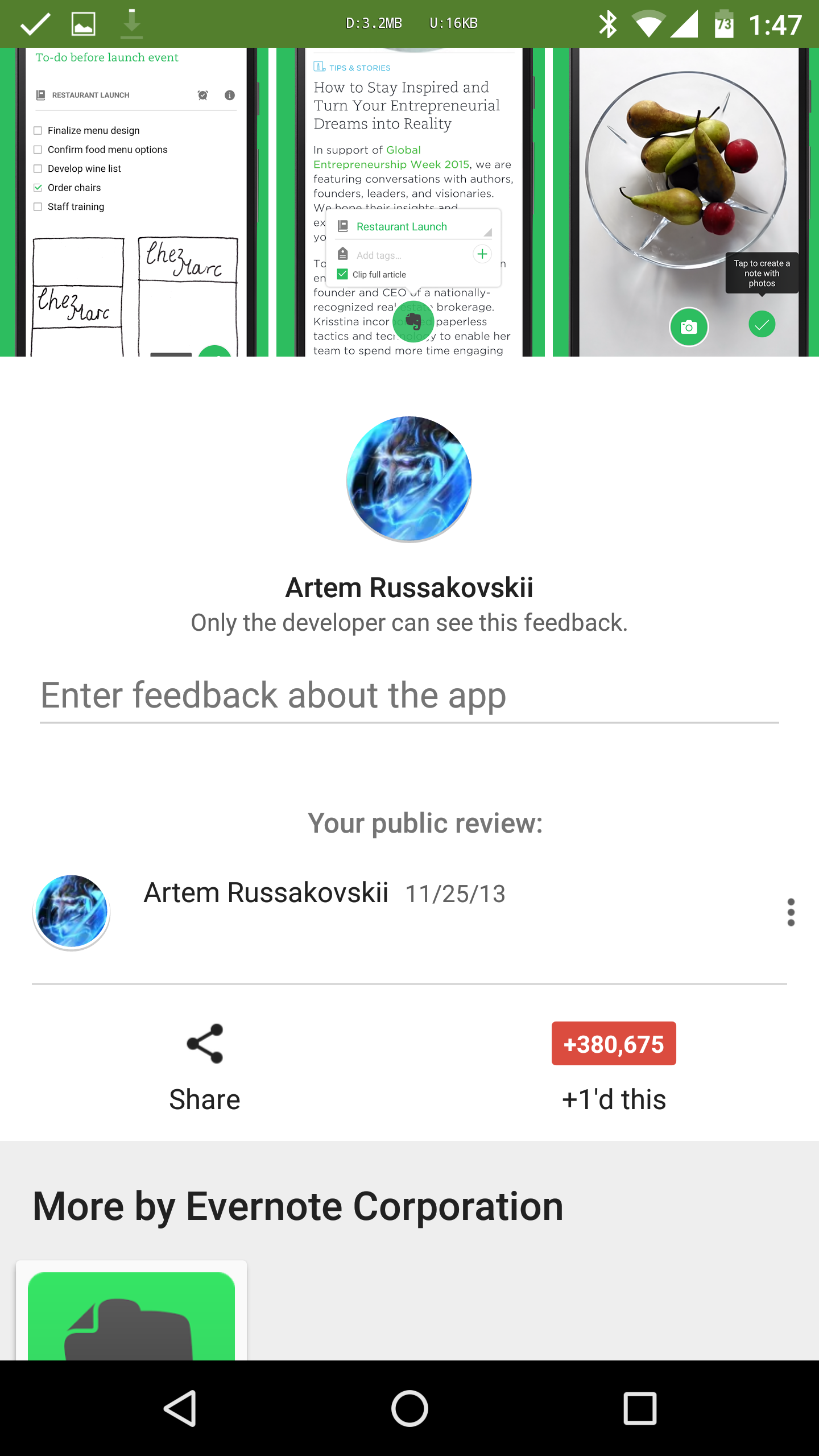 google play store how to download beta updtades