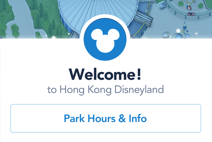 disney-hong-kong