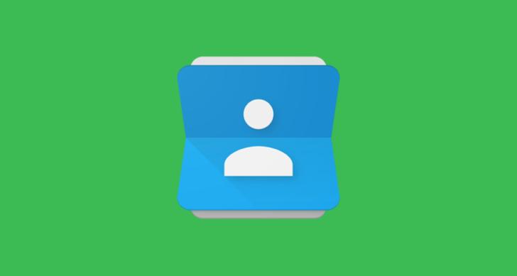 ifttt-google-contact