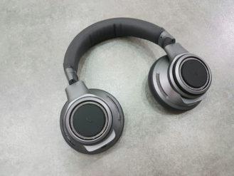plantronics-backbeat-proplus-2