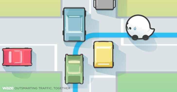 dangerous turn illustration