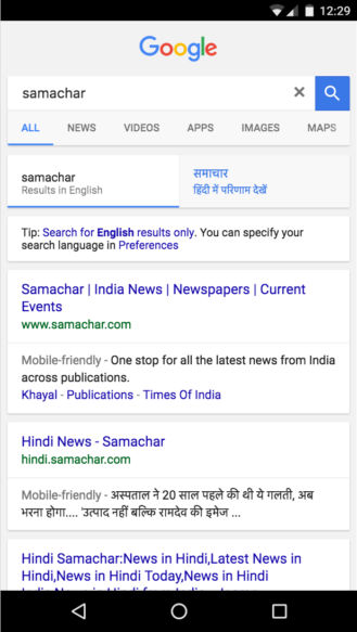 google-search-hindi-english-1