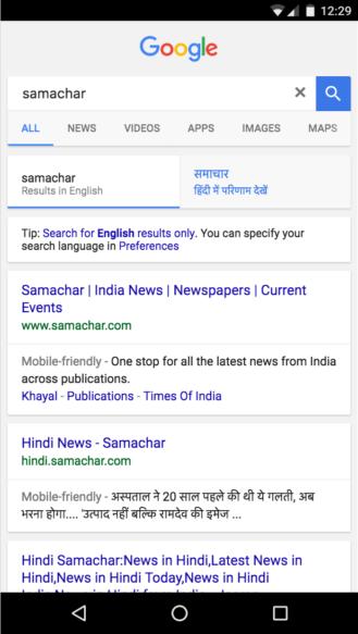 google-search-hindi-english-1