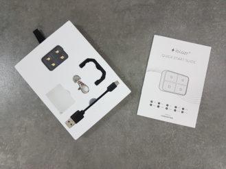 iblazr-2-packaging-2