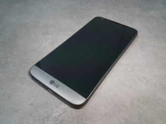 lg-g5-review-4