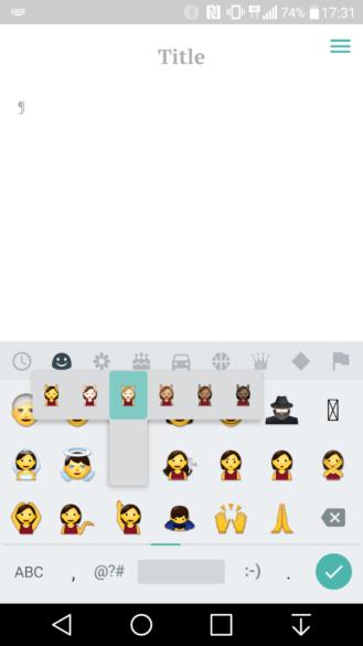 lg-g5-review-emoji-2