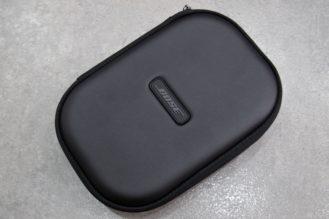 bose-qc35-case-1