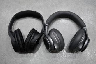 bose-qc35-plantronics-backbeat-pro-2