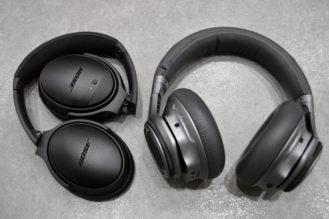 bose-qc35-plantronics-backbeat-pro-3