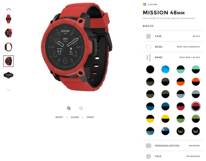 nixon-mission-customizable