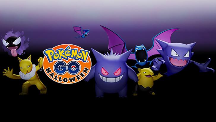 Image result for Pokemon go halloween 2016