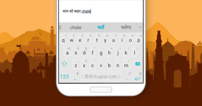 hindi-1phone-1-1