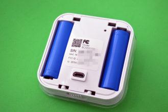 blink-camera-battery