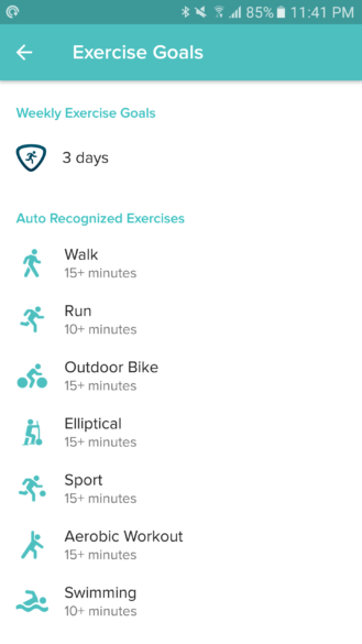 fitbit-flex2-app-swim-settings-1