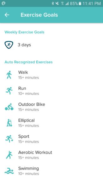 fitbit-flex2-app-swim-settings-1