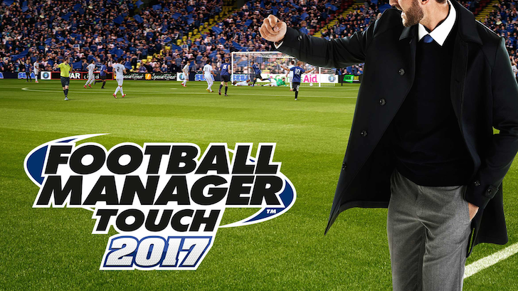 football_manager_touch_2017